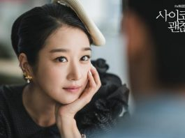 Film Seo Ye Ji Recalled Puncaki Box Office Korea